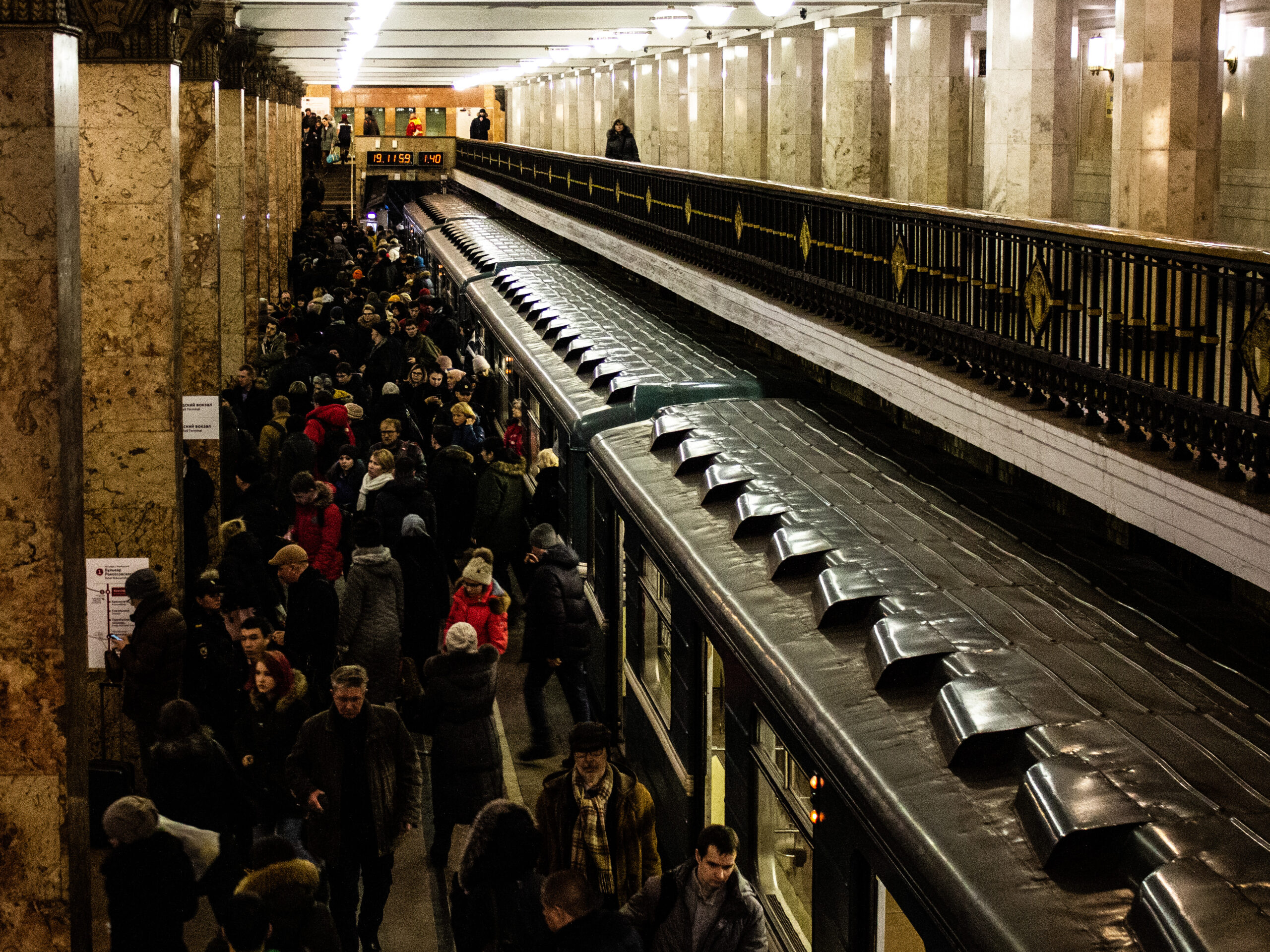Metro i moskva